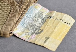 Money 24 – прием ветхих и изношенных купюр в Николаеве
