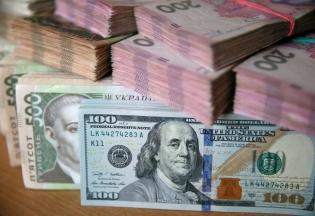 Що таке комерційний курс і де вигідно обміняти валюту