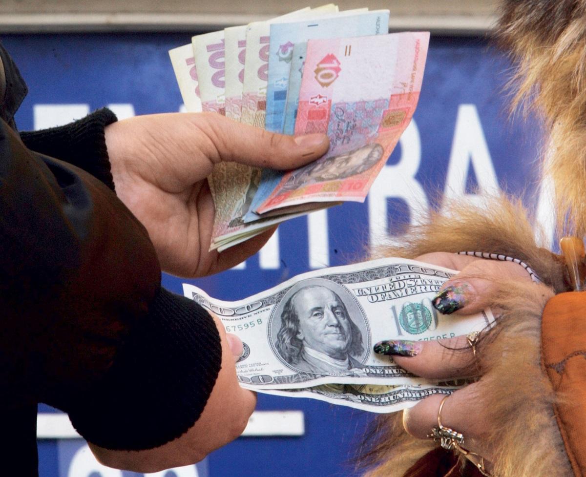 черный рынок валют купить доллар