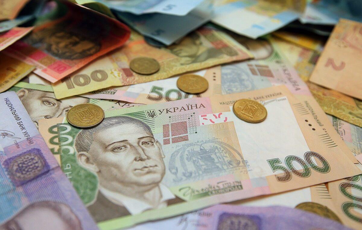 грошові перекази Україна