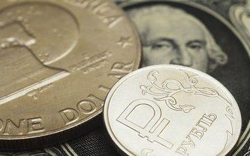 долари в рубли калькулятор онлайн