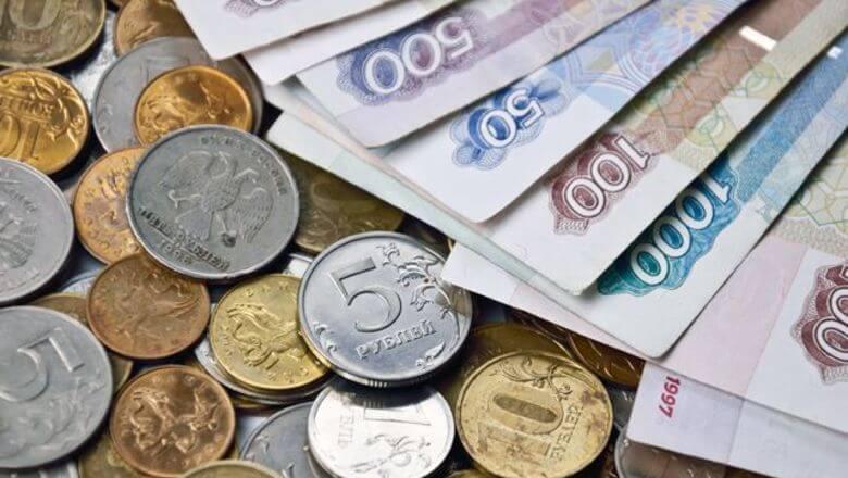 рубль гривна курс